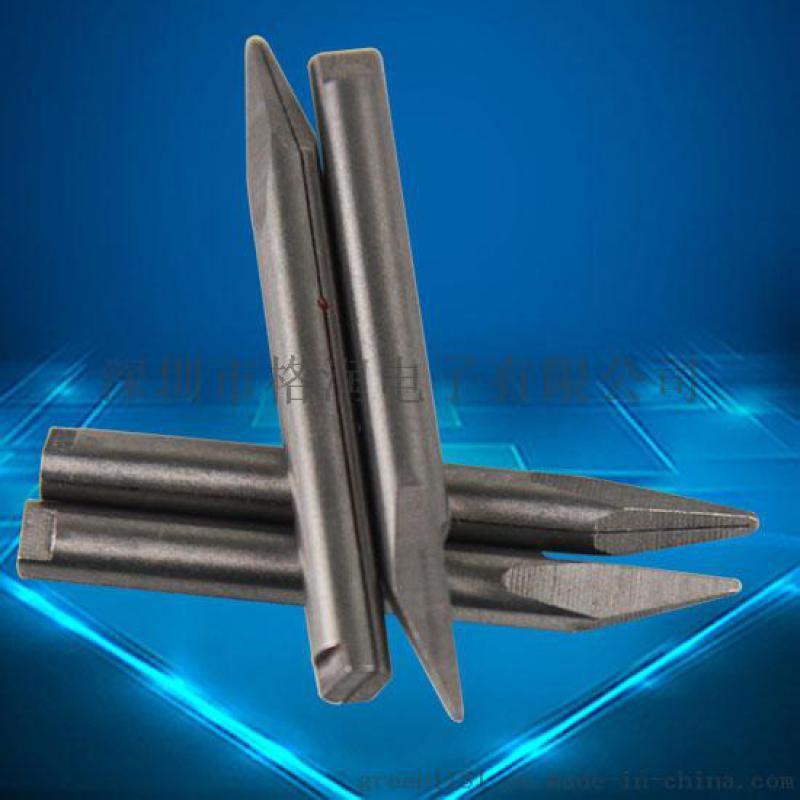 格润点焊头制造 厂家 定做各种点焊头