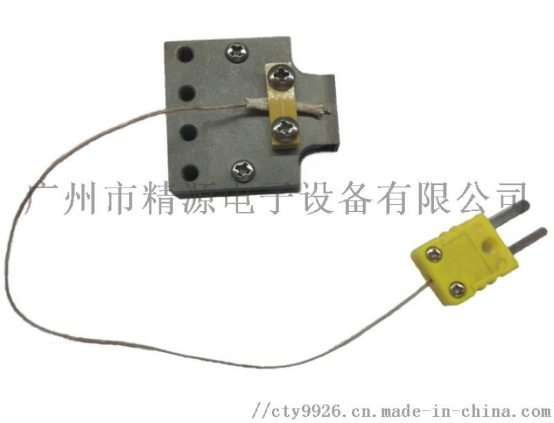 厂家直销脉冲热压焊锡头、HOT BAR头、热压焊头、热压焊接头