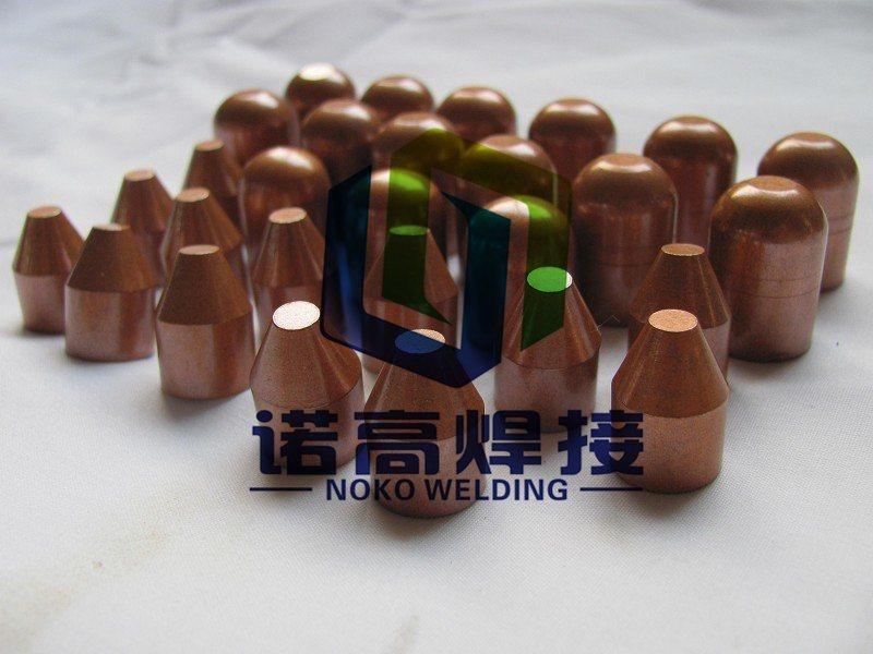 专业生产 上海 浙江 江苏 苏州 无锡 点焊头 凸焊电极