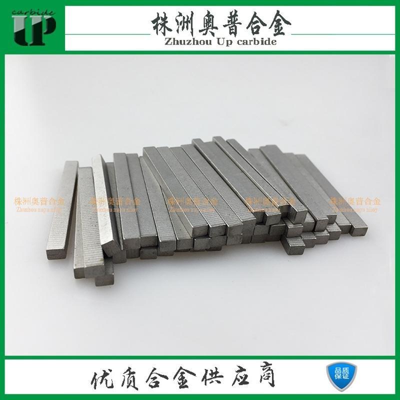 3.6*3.6*50mm钨条 钨电极 钨板 钨块