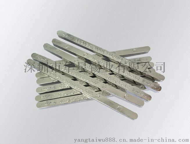 东莞直销华星锡业无铅纯锡条。    纯锡线