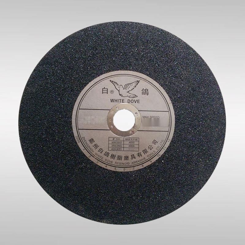 白鸽切割片400mn高速树脂砂轮片