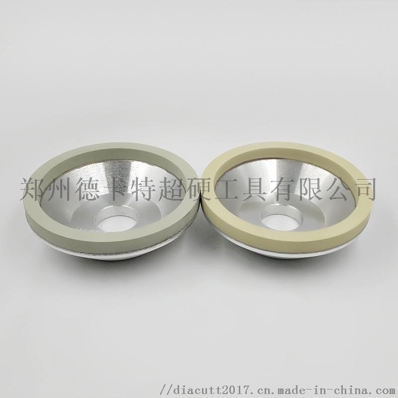 供应厂家直销碗型砂轮 陶瓷结合剂金刚石砂轮