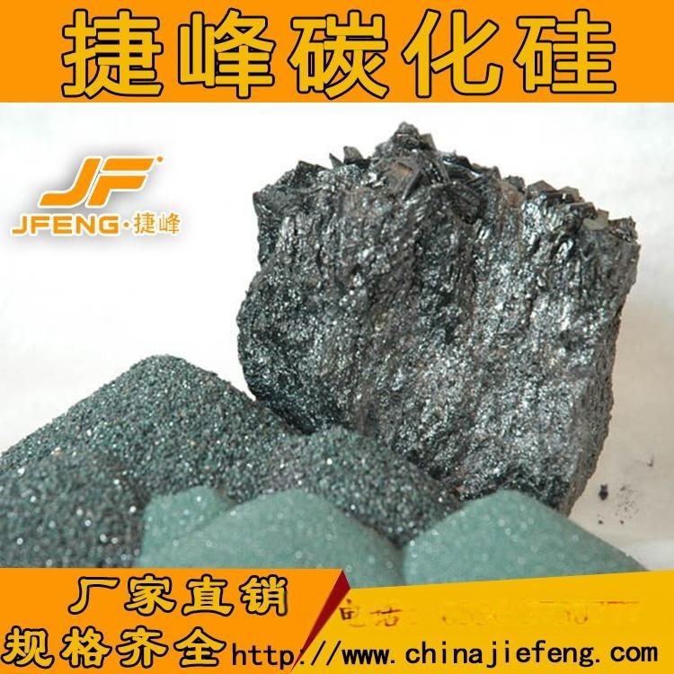 青州捷峰中国GB标准欧洲FEPA标准日本标准碳化硅微粉JIS240#