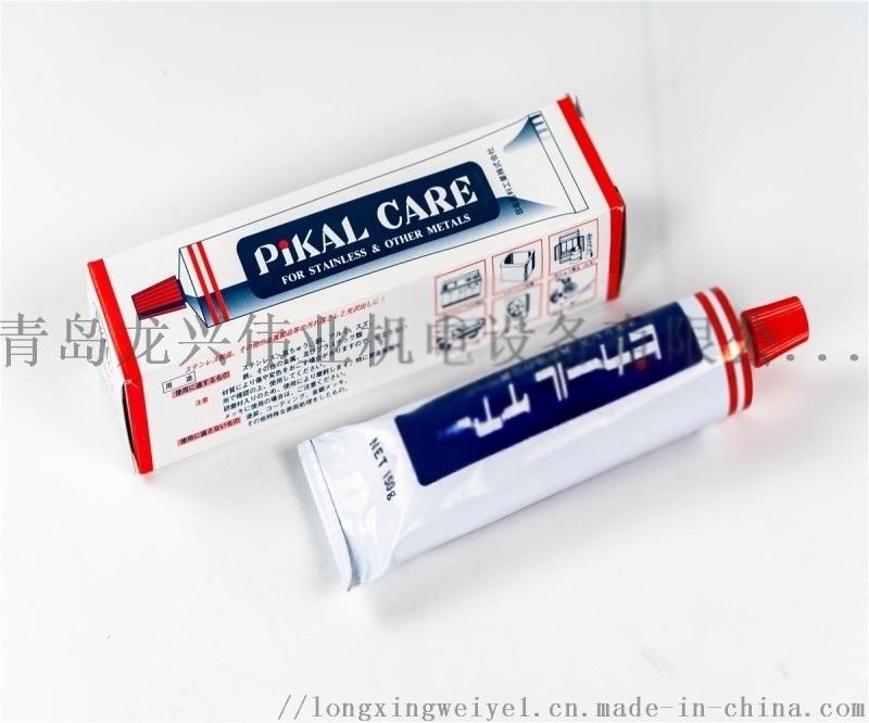 海运专线进口日本黄铜膏 抛光膏研磨膏