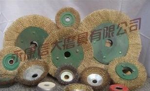 碗型钢丝轮