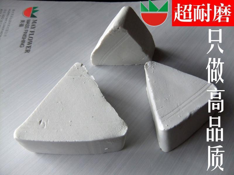 供应优质陶瓷三角抛磨块