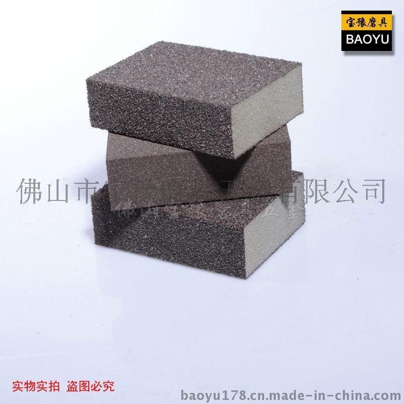 专业批发英国进口海绵砂块,打磨海绵砂块,打磨砂块