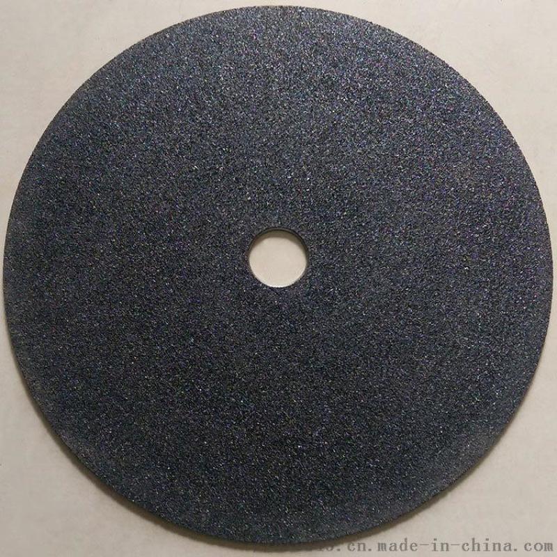 天津400*3.2*32碳钢  切割砂轮图片
