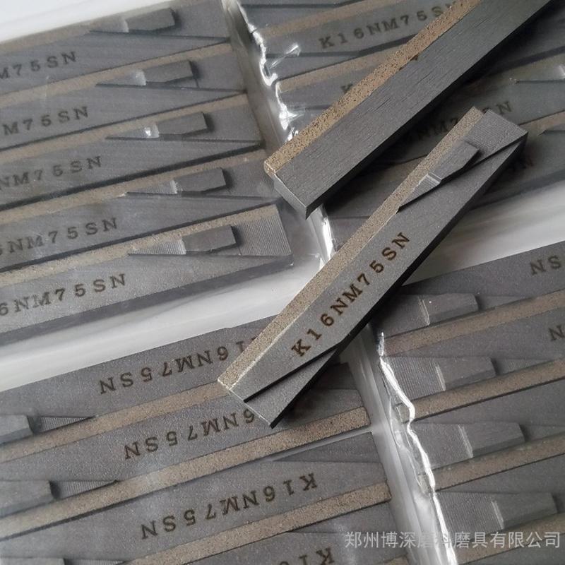 珩磨条 上海善能珩磨机CBN油石 金刚石珩磨油石