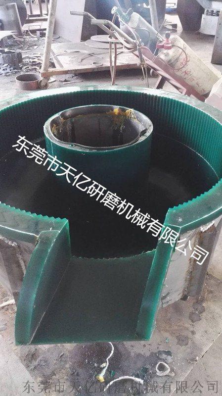 江苏南京150L振动研磨机包胶