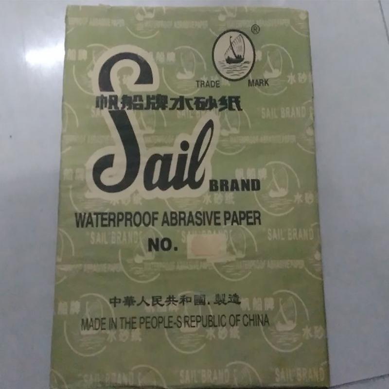 帆船打磨砂纸 金相水砂纸 80-2000目
