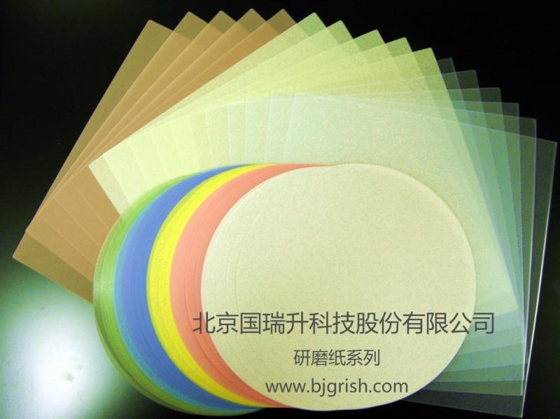 工厂直供国瑞升光纤研磨纸光通信MPO工艺研磨纸抛光片