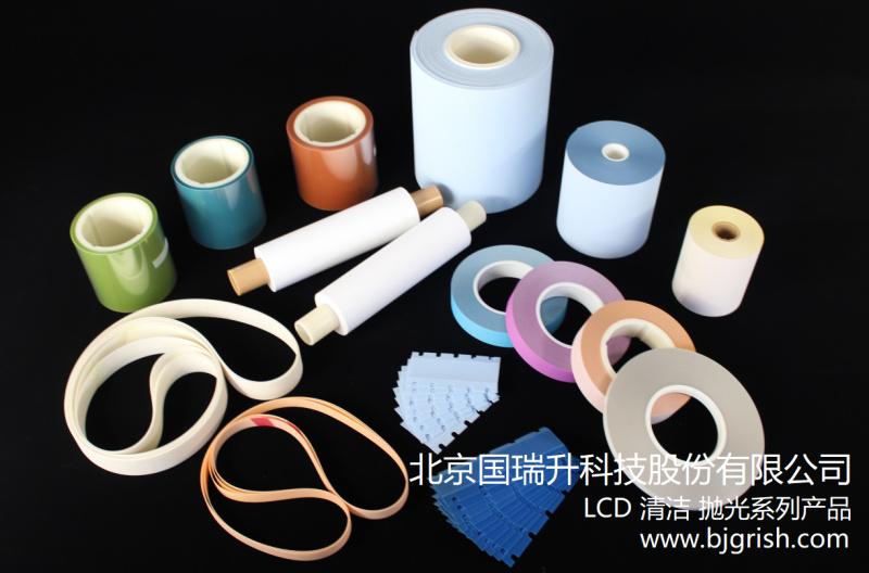 供应LCD液晶面板清洁抛光布,清洁布,研磨布,砂布