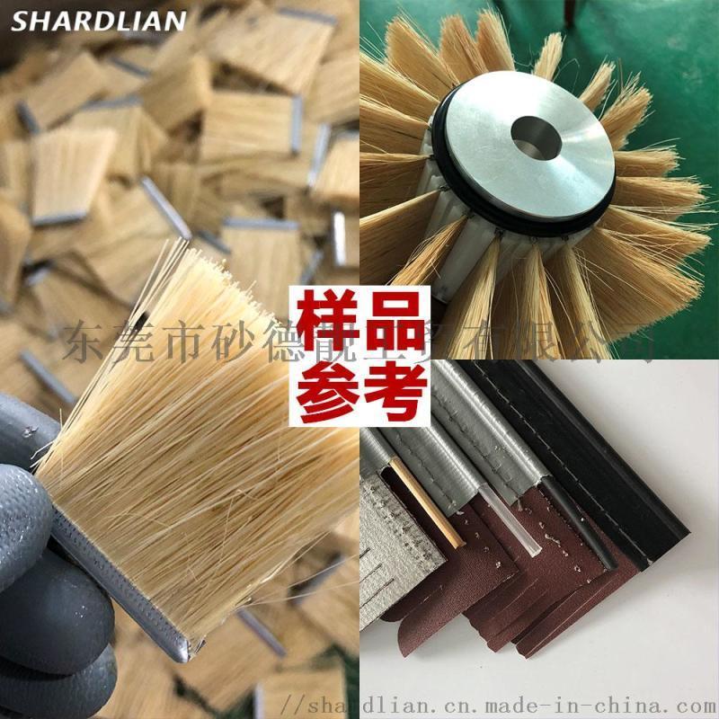 砂德靓砂布条 日本理研砂带 木工机械纱布条支持定制