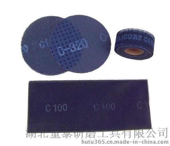 厂家直销 115*280mm碳化硅网格砂布