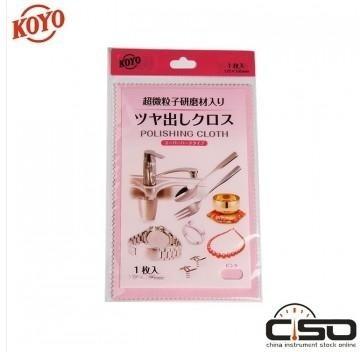koyo日本Polimall粉色抛光布(日本原装)