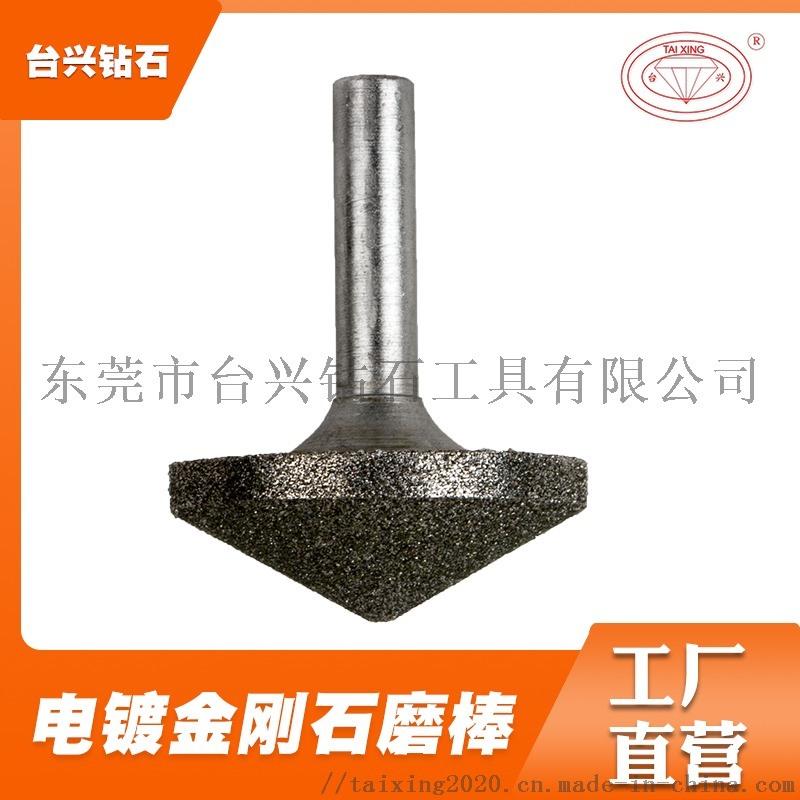 台兴电镀金刚石钻石磨棒支持定制