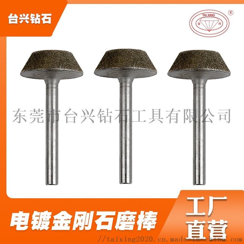 电镀 合金磨棒金刚石磨棒厂家定制 品质可靠