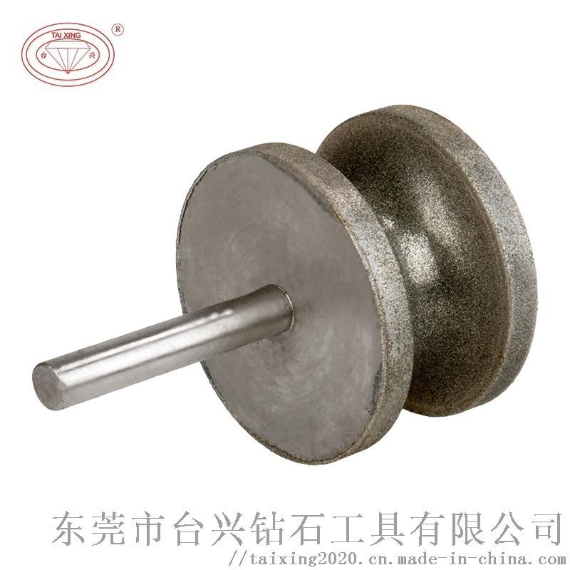 电镀金刚石异形磨头磨棒