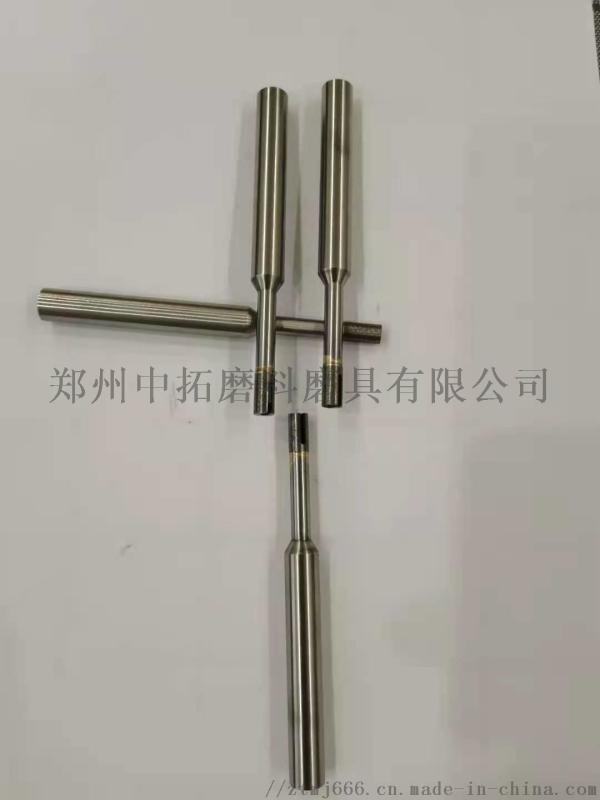 加工氧化铝陶瓷机械手臂用金刚石金属刀具