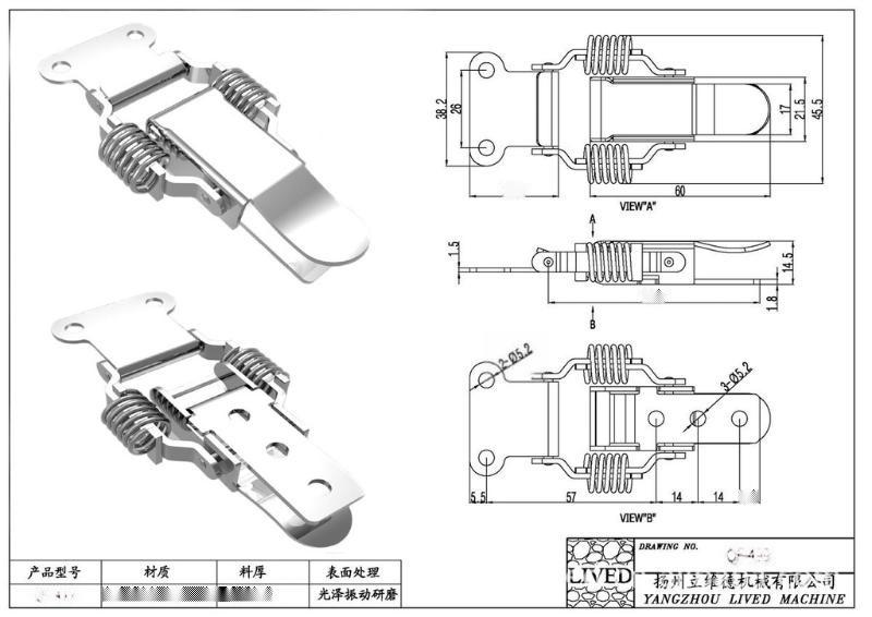 厂家供应优质QF-499铝箱弹簧搭扣、不锈  簧箱扣 工具箱箱扣