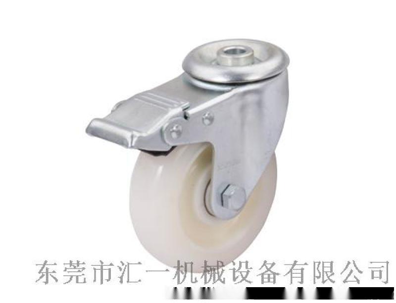 中型尼龙脚轮 厂家直销 脚轮供应商