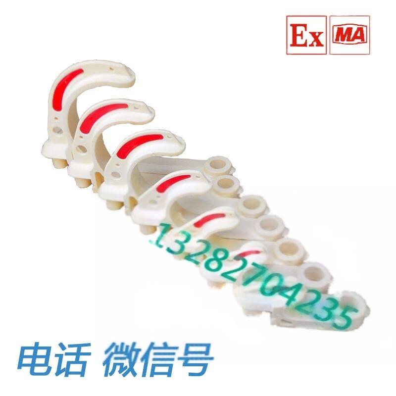荣通GL-PVC/18#矿用电缆挂钩
