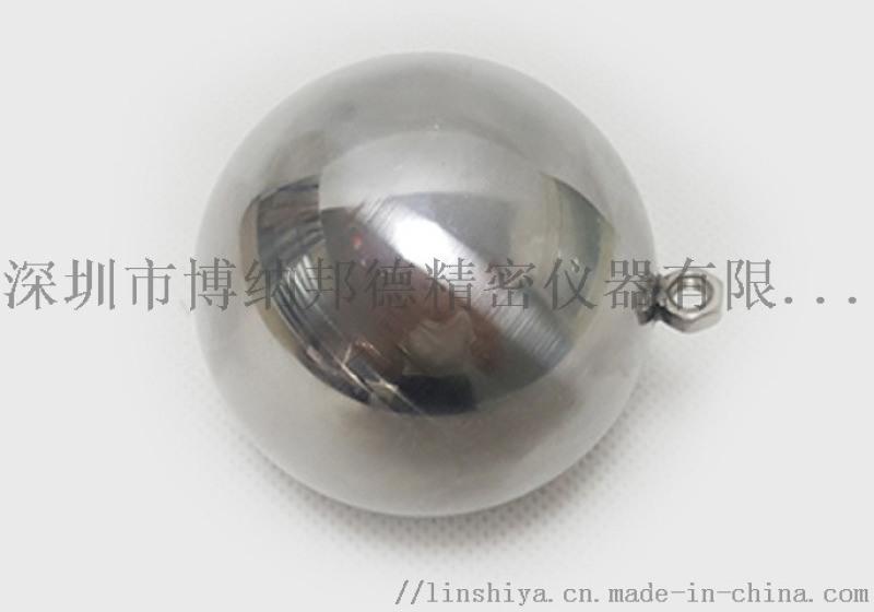 227克/500克/535克/1040克试验