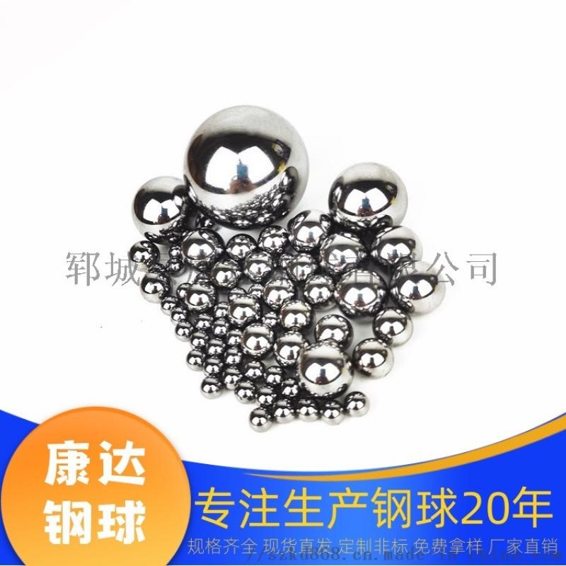 供应304实心不锈钢  耐腐蚀不锈钢  滚珠规格全