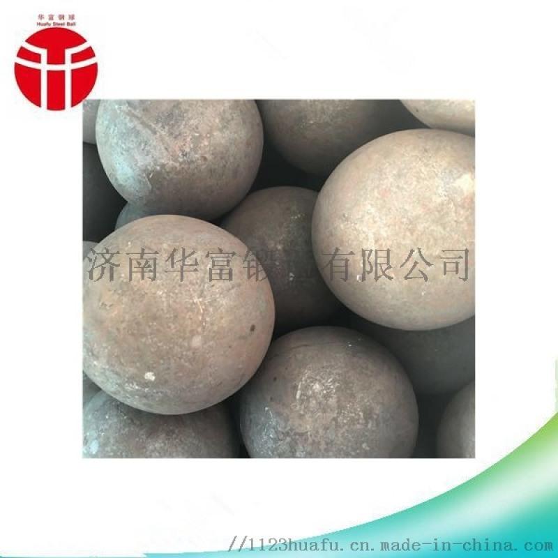 80mm公分厘米实心焊接钢铁球 锻造碳锰钢铁球