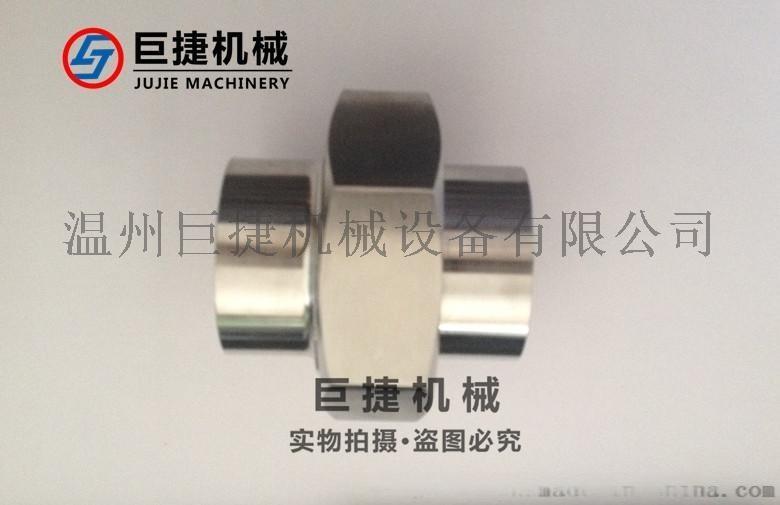 不锈钢卫生级六角由任 焊接六角活接 不锈钢活接