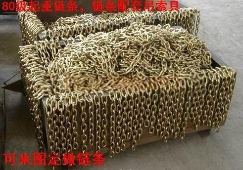 供应耐磨防腐22x66mm起重链条,承重拉力15.3t起重链条,双肢链条吊索具厂家