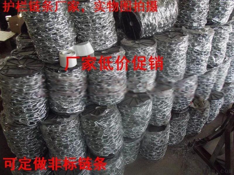 供应徐州8mm10mm12mm护栏(防护)铁链,鲁兴护栏链条生产厂家