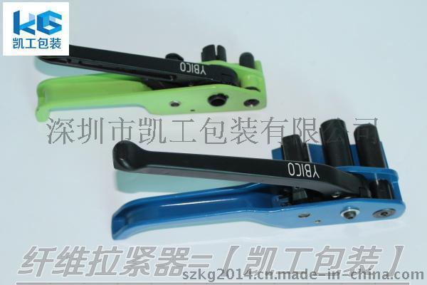 纤维拉紧器 手动收紧器KBQ-25Q