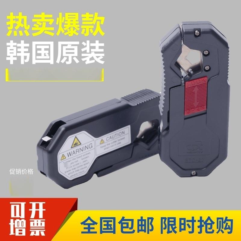 进口气管剪 ETC-20 气管割刀 切管器