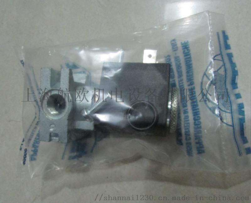 TEKMATIC气动阀EM15