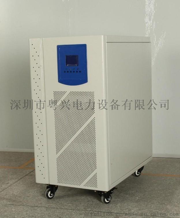 【粤兴YX-3KVA工频电力逆变器三相单相4KVA工频电力逆变器】