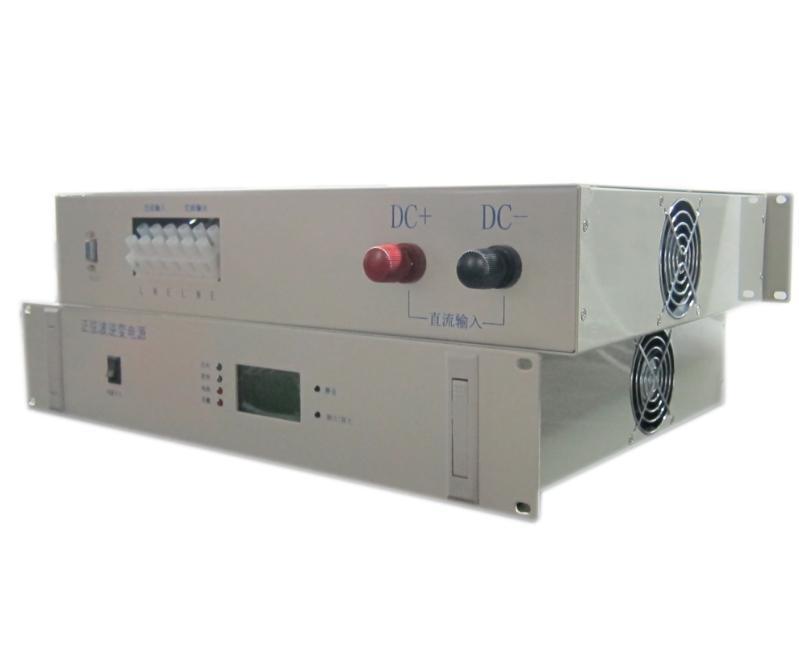 生产2KVA高频通信逆变器48V通信逆变器厂家