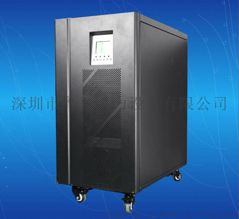 家用车载5KW太阳逆变器高配实价5KW太阳能发电系统逆变器厂家