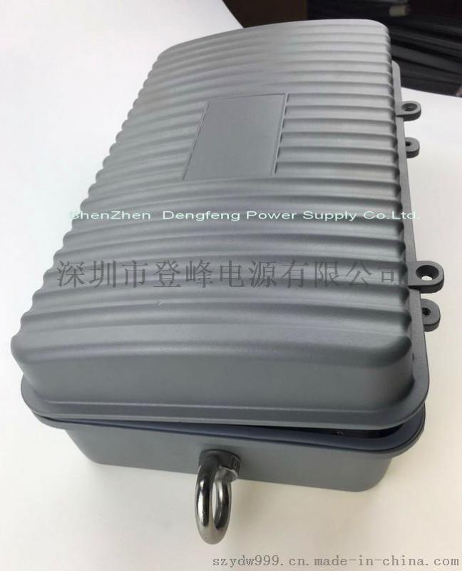 防水LED应急电源户外  200W90分钟全功率应急照明