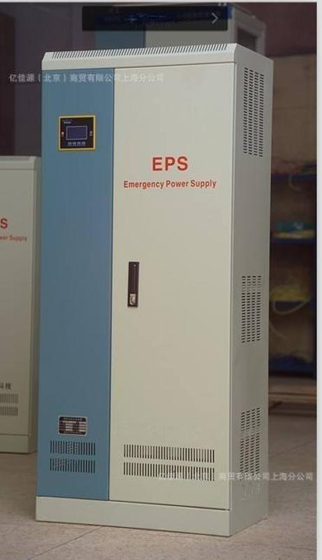 三相EPS-3.7KW消防应急电源照明