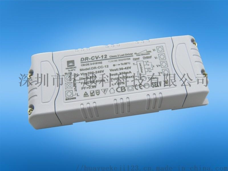 TRIAC恒流调光驱动器 调光驱动电源