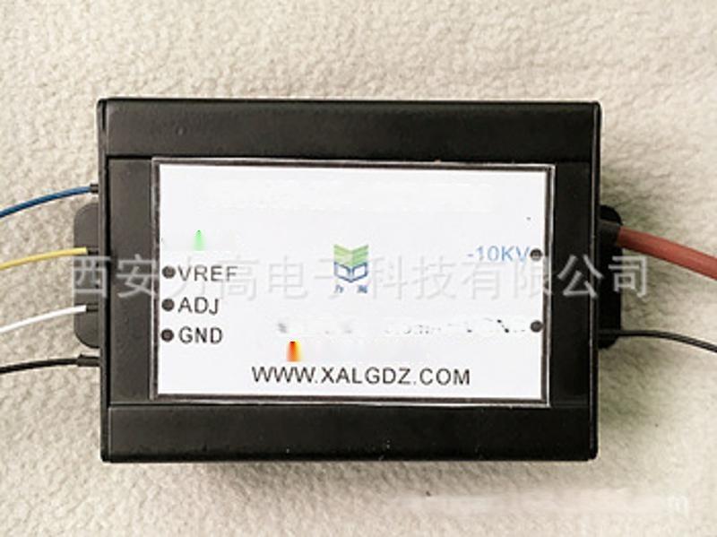 高压脉冲模块电源HVW24X-10KVNR6 0~+10KV可调,输出电流0.5mA