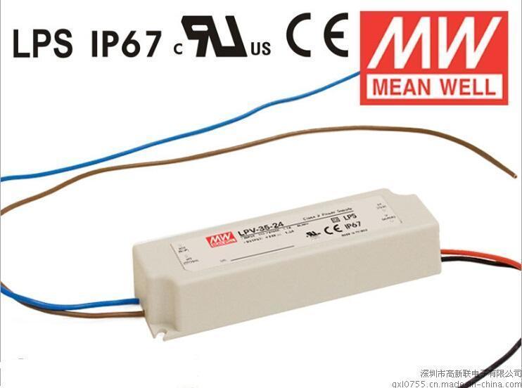 明纬35W塑胶壳防水电源LPV-35-24恒压输出剧场LED照明电源