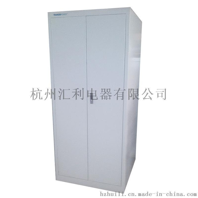 【汇利电器】定制款双开门UPS电池柜 电池开关柜DA08-03