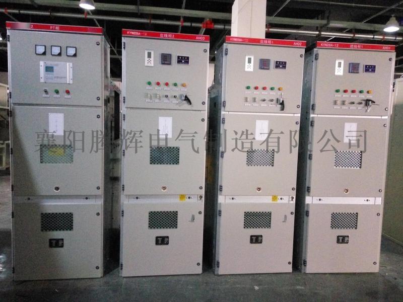 上饶高压开关柜生产厂家 KYN28系列性能介绍
