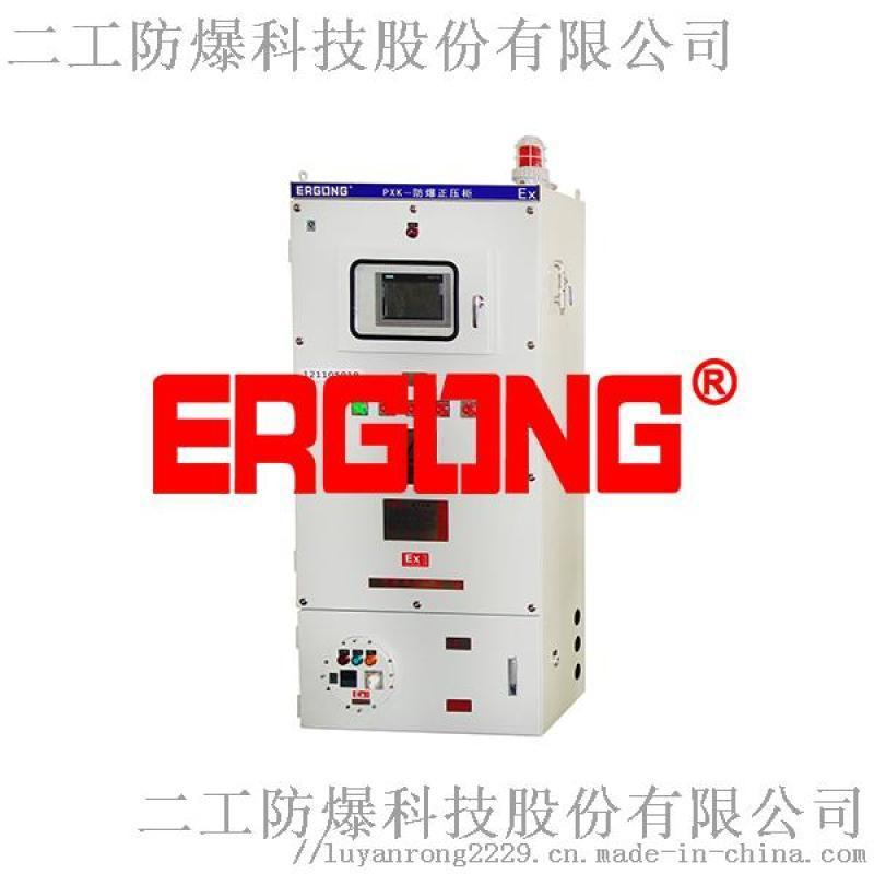 厂家定做变频器散热防爆正压柜