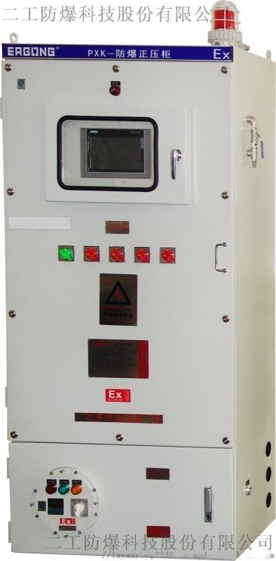 冶炼化学制药车间安全防护防爆正压配电柜