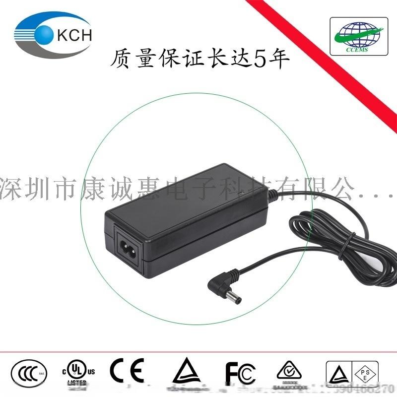 美规12V5A 电源适配器